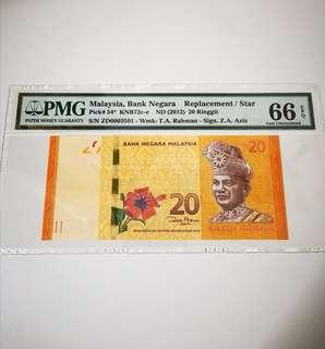 Malaysia RM20 Replacement Banknote Low Number ZD 0003501 PMG 66EPQ