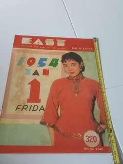1954 Vintage Singapore East Magazine.