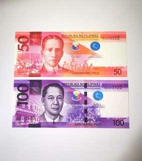 Philippines Solid Number Banknote 222222 & 333333