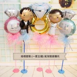 Wedding Balloons Stand 婚禮氣球擺設