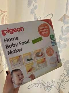 *送禮之選*Pigeon Baby Food Maker