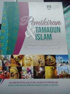 Pemikiran tamadun islam