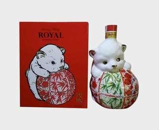 日本三得利 Suntory Royal 2018 whisky 戊戌狗生肖威士忌