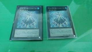 Yugioh No.94 Crystalzero