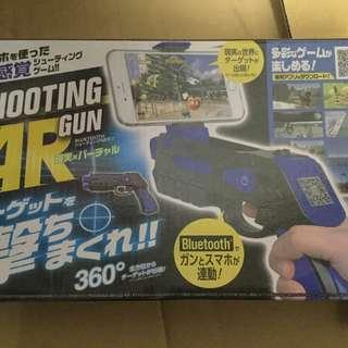 AR gun shoot 槍 電話 AR Bluetooth 藍牙配對