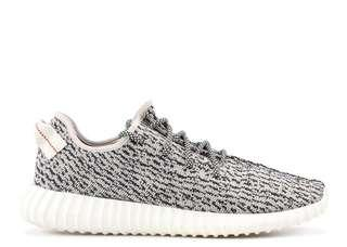 Adidas Yeezy Boost V1 Turtle Dove