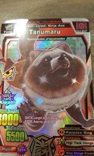Tanumaru (SAKE) Animal Kaiser