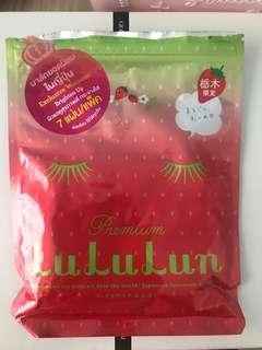 Lululun Face Mask LIMITED EDITION