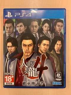 PS4 人中之龍4 (有Code)
