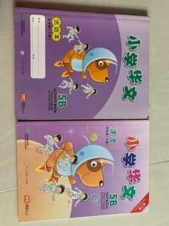 5B Chinese Text and Workbook