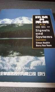 🚚 訊號與系統第二版