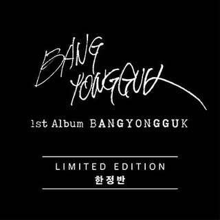 BANG YONG GUK - VOL.1 [BANGYONGGUK] LIMITED EDITION