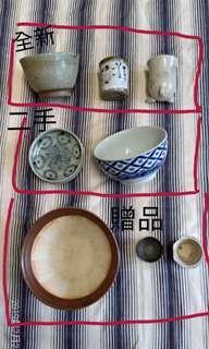 日本碗杯碟( 附贈品)