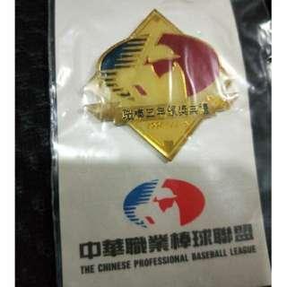 🚚 #中華職棒 #紀念徽章 #絕版 #收藏 #出清 #CPBL #周邊 #棒球 #職棒