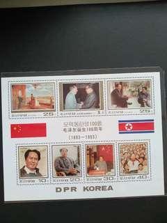 🚚 北朝鲜票1993(3417)