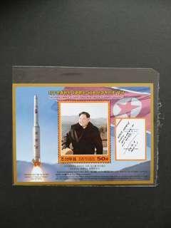 🚚 北朝鲜票2016