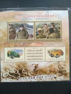 🚚 北朝鲜票2013(4890)