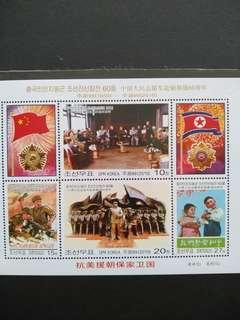 🚚 北朝鲜票2010(4726C)