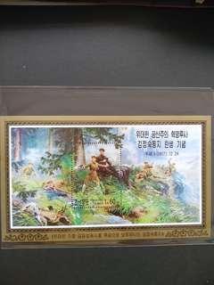 🚚 北朝鲜票2011(4152)
