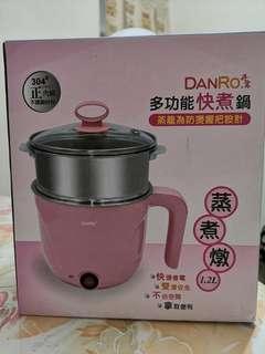 🚚 全新快煮鍋