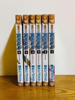 🚚 經典暢銷輕小說大禮包特惠組(狼與辛香料、雷吉歐斯、世外魔島、笨蛋,測驗,召喚獸、琦莉、Tiger Dragon、Go Sick)