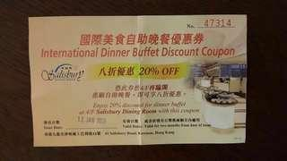 YMCA再臨閣 BUFFET 80%off discount coupon