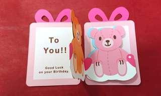 禮物生日卡片 熊熊