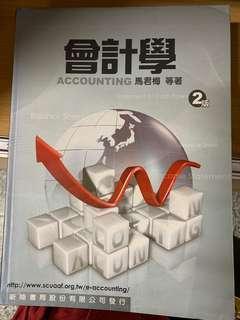 🚚 會計學2版 馬君梅