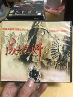 🚚 二手收藏正版全新CD。成吉思汗