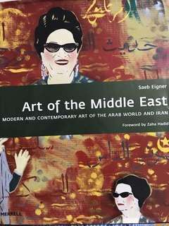 Art of the Middle East modern and contemporary art of the Arab world and Iran