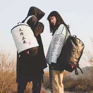 🚚 Chinese style retro text embroidery day drop justice shoulder bag male country tide couple personality hip hop bag travel bag