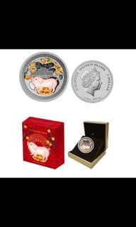Happiness Lunar Series -Pig - silver coin