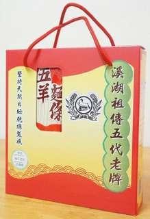 🚚 五羊麵條禮盒