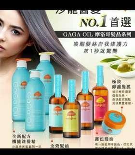 🚚 【現貨】Morocco GaGa Oil摩洛哥護髮專科堅果油100ml 桃/粉/黃/藍