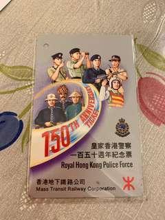 皇家香港警察150周年紀念票