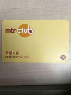 港鐵公司單程車票