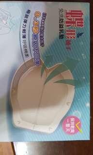 🚚 Ohoh-mini免洗防溢乳墊