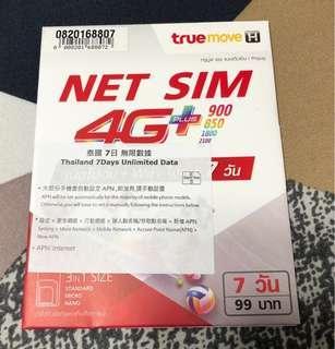 Truemove 4G 泰國7日無限數據 wifi 上網 sim 卡 i phone android IOS