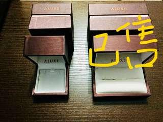 Aluxe鑽石首飾盒 對介盒 頸鍊盒