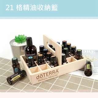 🚚 精油盒 精油木盒 21格 收納盒