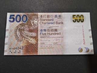 Hong Kong 500 - Standard Chartered