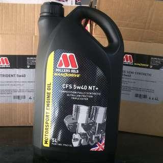 Millers Oil Racing Oil CFS 5W-40 NT+ Fully Synthetic