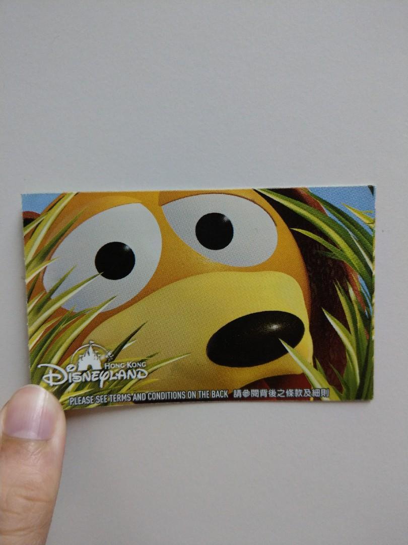 (包郵)舊香港迪士尼樂園門票 彈弓狗 Old Hong Kong Disneyland Ticket
