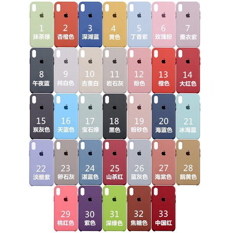 Iphone Silicon/Silicone Case [Buy 1 $15, Buy 2 $25]