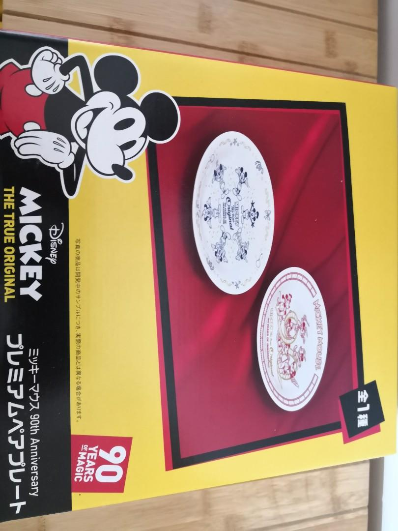 Mickey mouse 碟