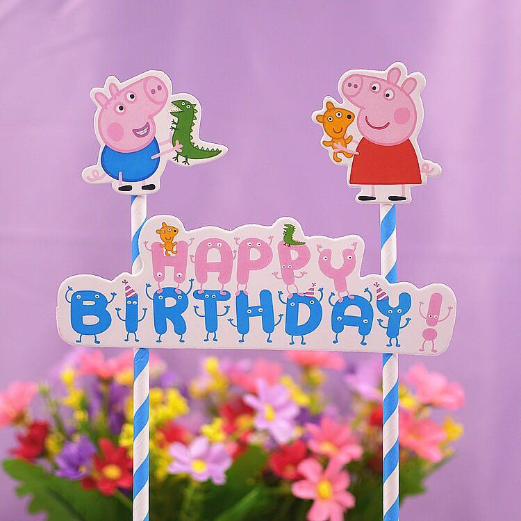 New Peppa Pig Cake Topper Happy Birthday Cake Decoration