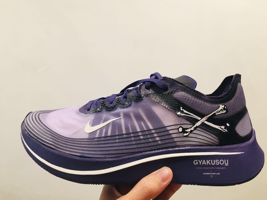 5b47a787c841d Nike Zoom Fly Gyakusou Undercover