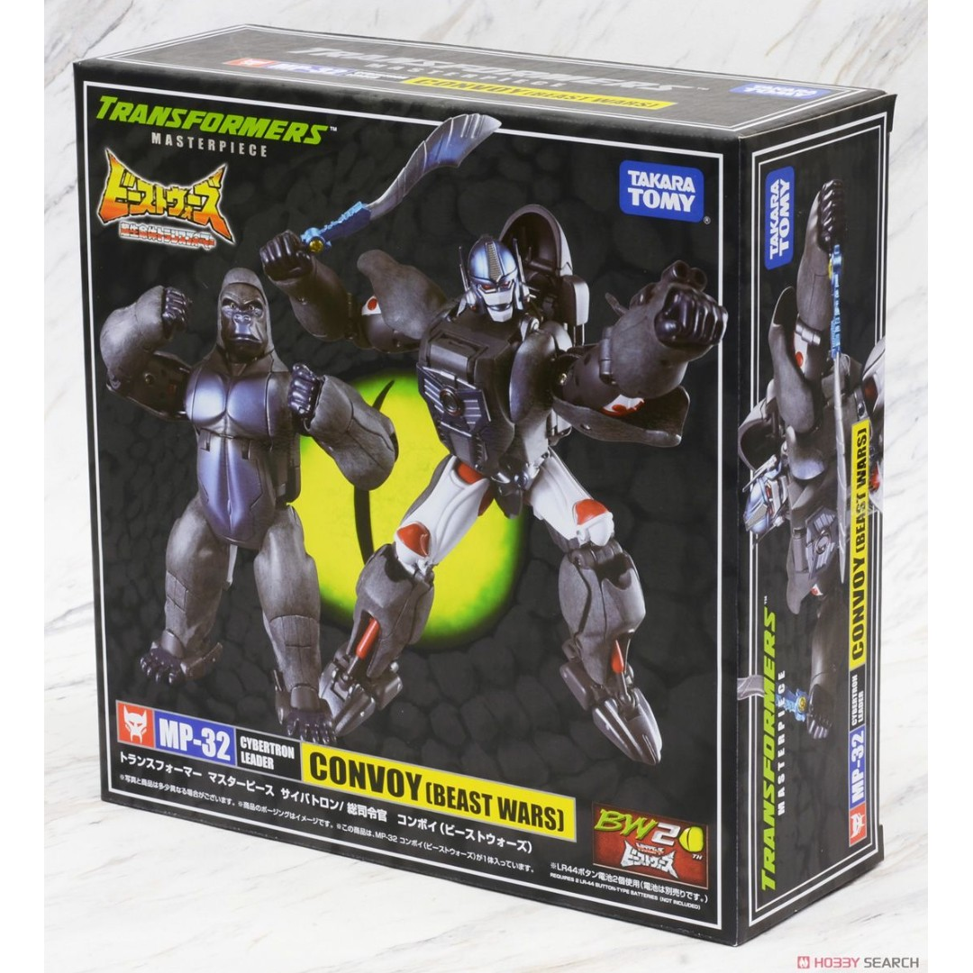 Transformers Masterpiece MP32 Convoy Beast Wars JP