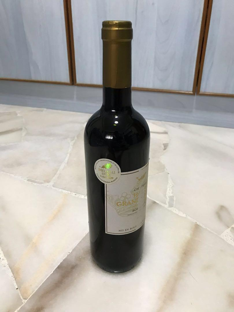 Vintage French Wine