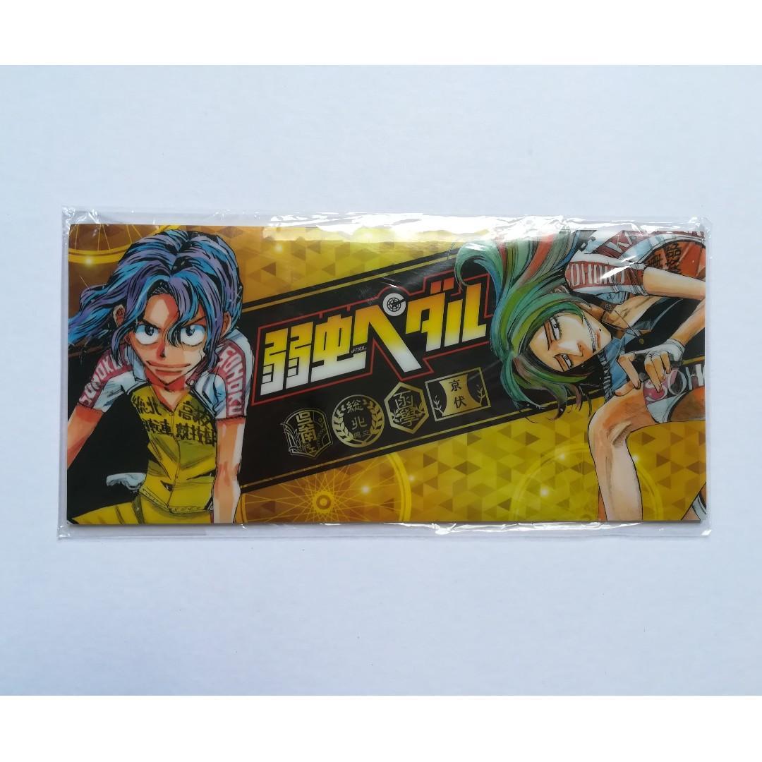 Yowamushi Pedal - Teshima Junta & Makishima Yusuke - Card Case / Ticket Holder / Ticket File